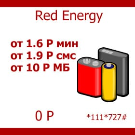 Red-energy-mts