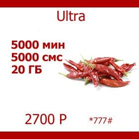 Ultra-MTS