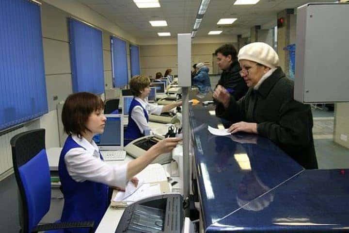 Оплата мобильного MTS на почте