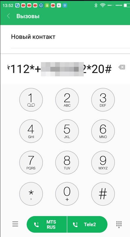 Перевод с МТС на другой телефон через ussd команды