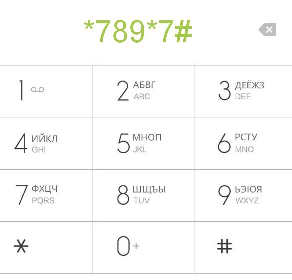 """Тариф Мегафон """"Включайся! Премиум"""" в Москве и Московской области"""