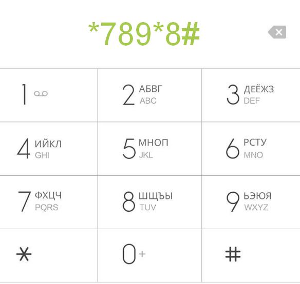 """Тариф Мегафон """"Включайся! Смотри +"""" в Москве и Московской области"""