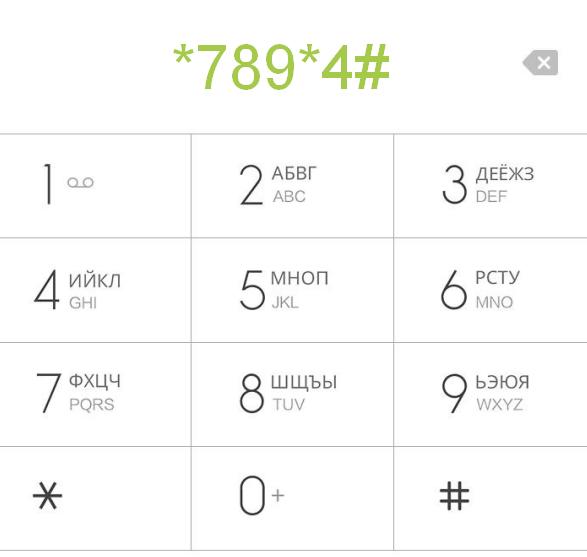 """Тариф Мегафон """"Включайся Говори"""" в Москве и Московской области"""